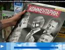 На фоне событий на востоке Украины идет передел сфер влияния