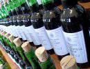 Контрсанкции: Россия может запретить поставки французских вин из-за отказа отдать «Мистрали»