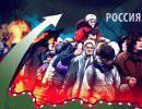 Россияне и Украинцы - братья!