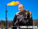 У Украины не получается сэкономить газ перед зимой
