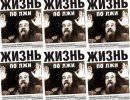 Солженицынские чтения