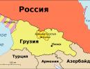 Россия и Южная Осетия могут заключить договор о союзничестве в начале 2015 года