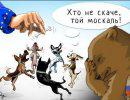 Позор Украине, или Торжественная годовщина майданного безумия