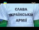 ФК «Шахтер» отказался надеть футболки в поддержку армии Украины