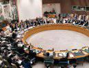 Германия инициирует реформу Совбеза ООН, чтобы получить право вето