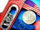 Американские горки для рубля