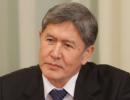 Президент Киргизии: Равноценной альтернативы Таможенному союзу у нашей страны нет