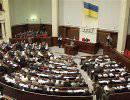 Новая Рада открылась с проклятий в адрес России