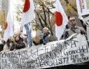 Недальновидность США и японский перекос