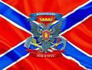 В знак протеста против «марша мира» жители Москвы вывесили флаги Новороссии