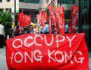 Гонконгский вирус