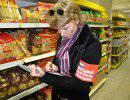 Ежедневный мониторинг продовольственного рынка покажет слабые места