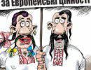 Эксперты предупреждают о возможной демографической катастрофе на Украине