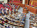 Депутаты Рады от Донбасса не пошли на парламентские выборы