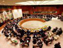 Заседание Совбеза ООН по ходу расследования авиакатастрофы Boeing на Украине