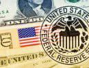 У Национального банка Украины есть шанс стать Федеральным резервным банком ФРС