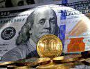 Банк России продал за час торгов более $1 млрд, но доллар обновил максимум