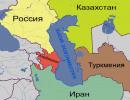 «Каспийская карта» в Большой игре