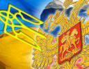 Каинова печать украинства