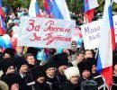 Порвут ли россияне за Путина?