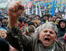 Slate: существует реальная угроза нового восстания на Украине