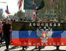 Парламент ДНР рассмотрит вопрос о назначении выборов в ближайшее время