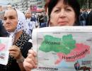 Федерация Украины под флагом Новороссии