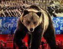 Россию настойчиво пытаются использовать в чужих интересах
