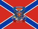К чему приведет отказ Запада признать выборы в Донбассе?