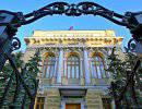 Борьба за пост главы ЦБ РФ бьет по рублю