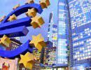 Госдолг еврозоны бьет исторические максимумы
