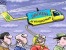 Die Welt: СМИ Украины лгут