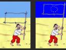 1 ноября – день самоубийства украинской экономики?