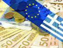 Официальные данные: Греки «послали» европейских кредиторов подальше
