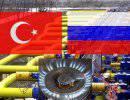 Россия – Турция: сотрудничество вне зависимости от конъюнктуры