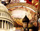 Российские учащиеся о США