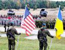 Подарим США Западную Украину