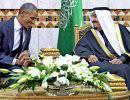 Конфуз Обамы в Саудовской Аравии