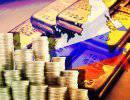 США берут в заложники активы РФ