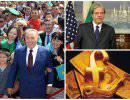 Беднеющий фунт, выбор Италии и украинский сценарий в Казахстане. Обзор западных СМИ