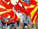 Бедная, бедная Македония