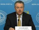 Александр Лукашевич: Громкие угрозы США не помешали ИГИЛ захватить Пальмиру