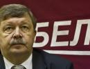 Белорусская партия левых намерена выдвинуть Сергея Калякина на пост президента
