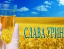 Украинство - это мутация