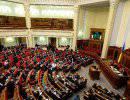 Верховная Рада хочет запретить «Россию»