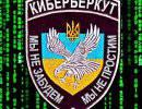 КиберБеркут выложил компромат на правительство Украины