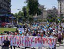 МВФ дал режиму Порошенко денег «на похороны»