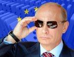 Путин разваливает Евросоюз