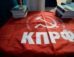 КПРФ заподозрили в проведении нечестной избирательной кампании
