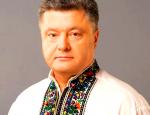 Порошенко придумал для России «тест на христианство»
